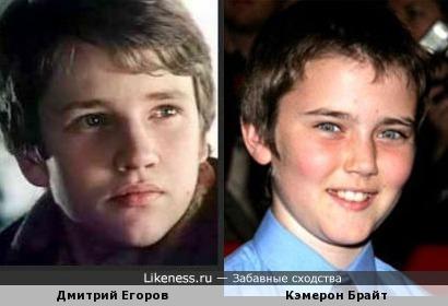 Дмитрий Егоров и Кэмерон Брайт