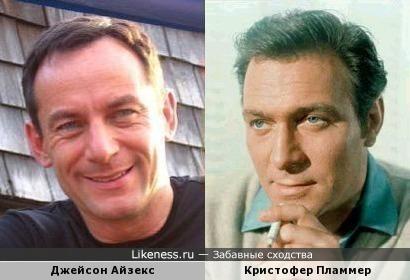 Джейсон Айзекс и Кристофер Пламмер