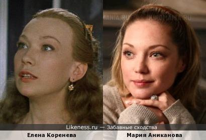 Елена Коренева и Мария Аниканова