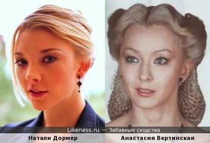 Натали Дормер и Анастасия Вертинская