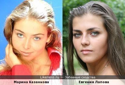Марина Казанкова и Евгения Лапова
