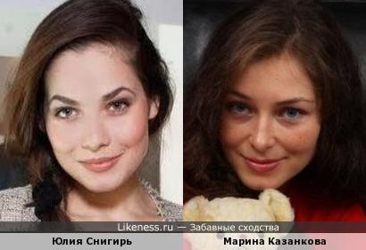 Юлия Снигирь и Марина Казанкова