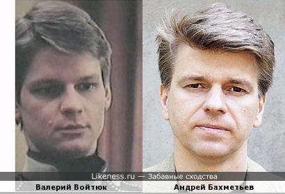 Валерий Войтюк и Андрей Бахметьев