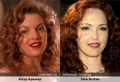Клэр Крамер и Эми Ясбек