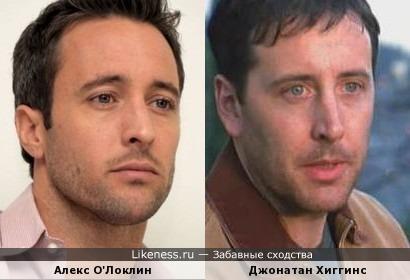Алекс О'Локлин и Джонатан Хиггинс