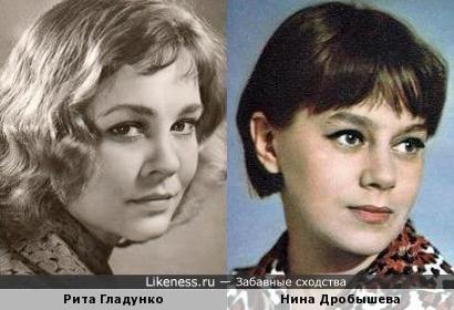Рита Гладунко и Нина Дробышева
