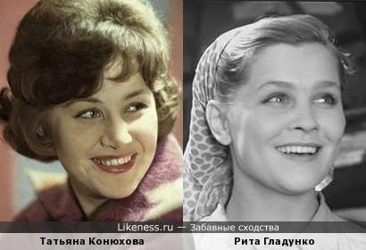 Татьяна Конюхова и Рита Гладунко