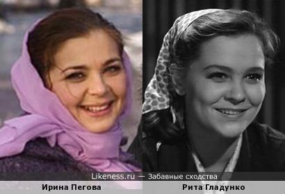Ирина Пегова и Рита Гладунко