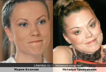 Мария Козлова и Наталья Громушкина