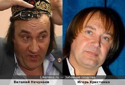 Виталий Нечунаев напомнил Игоря Христенко