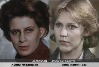 Ирина Метлицкая и Анна Каменкова
