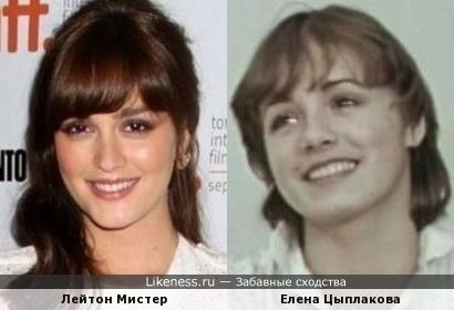 Лейтон Мистер и Елена Цыплакова