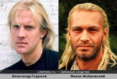 Александр Годунов и Михал Жебровский