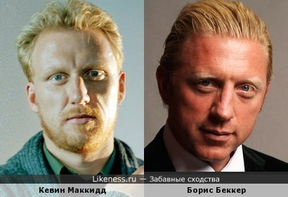 Кевин Маккидд и Борис Беккер