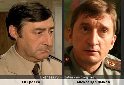 Ги Гроссо и Александр Лыков