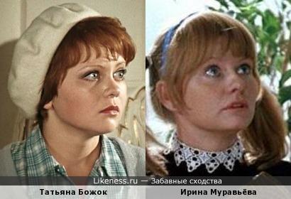 Татьяна Божок напомнила Ирину Муравьёву