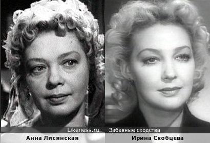 Анна Лисянская напомнила Ирину Скобцеву