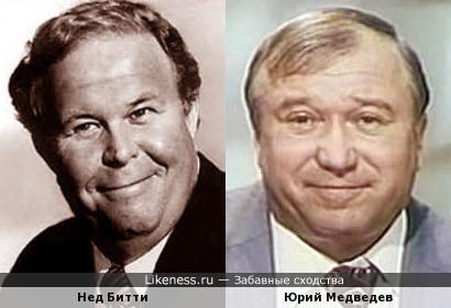 Нед Битти и Юрий Медведев