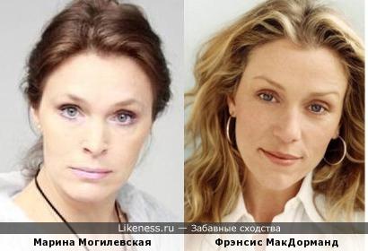 Марина Могилевская и Фрэнсис МакДорманд
