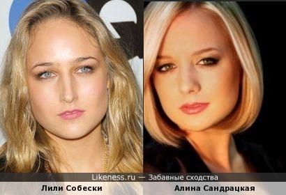 Лили Собески и Алина Сандрацкая