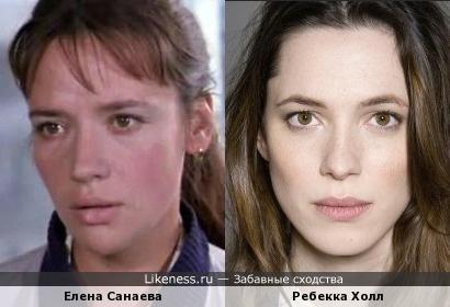 Елена Санаева и Ребекка Холл