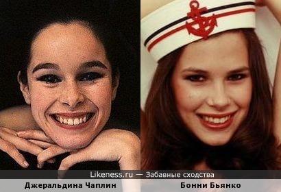 Джеральдина Чаплин и Бонни Бьянко
