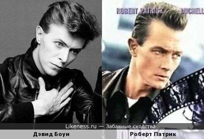 Дэвид Боуи и Роберт Патрик
