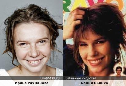 Ирина Рахманова и Бонни Бьянко