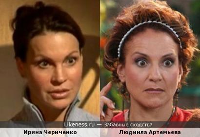 Ирина Чериченко напомнила Людмилу Артемьеву