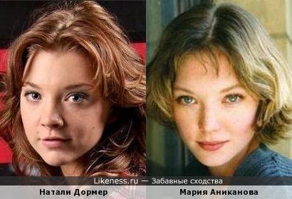 Натали Дормер и Мария Аниканова