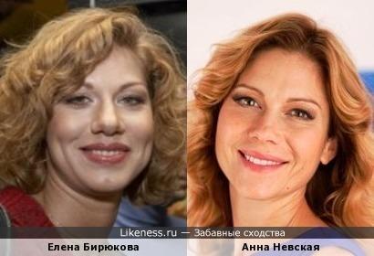 Елена Бирюкова и Анна Невская