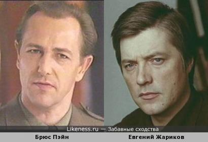 Брюс Пэйн и Евгений Жариков