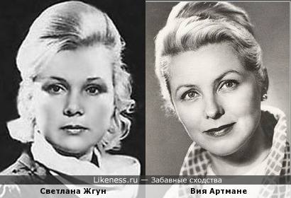 Актрисы Светлана Жгун и Вия Артмане