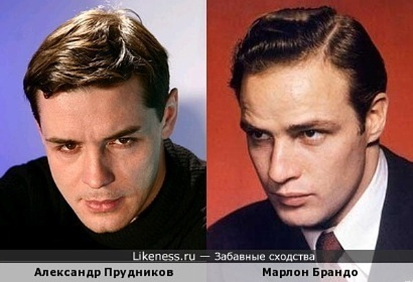 Александр Прудников напомнил Марлона Брандо