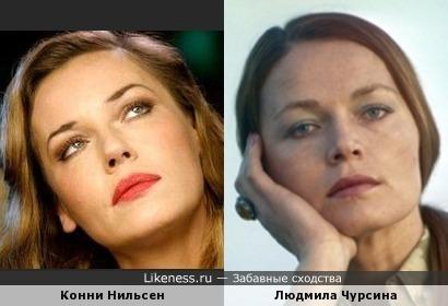 Конни Нильсен и Людмила Чурсина
