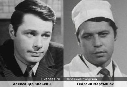 Александр Вилькин и Георгий Мартынюк