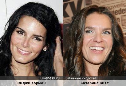Энджи Хэрмон и Катарина Витт