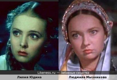 Лилия Юдина и Людмила Мызникова
