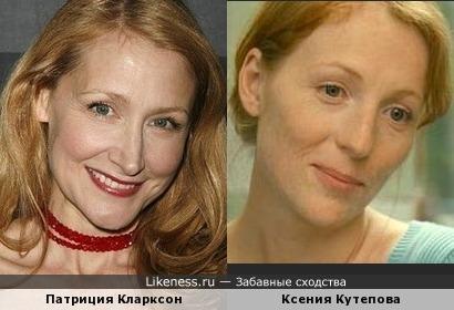 Патриция Кларксон и Ксения Кутепова
