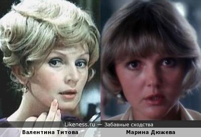 Валентина Титова напомнила Марину Дюжеву