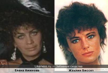 Актрисы Елена Аминова и Жаклин Биссет