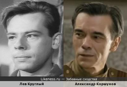 Лев Круглый напомнил Александра Коршунова