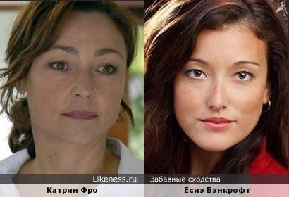 Катрин Фро и Есиэ Бэнкрофт