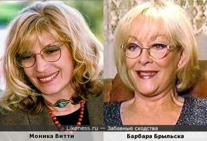 Моника Витти и Барбара Брыльска