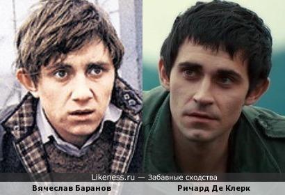 Вячеслав Баранов и Ричард Де Клерк