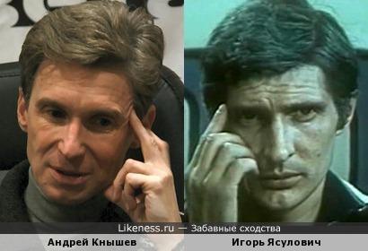 Андрей Кнышев напомнил Игоря Ясуловича