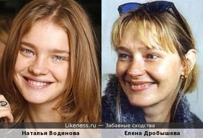 Наталья Водянова и Елена Дробышева