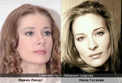 Ирина Линдт и Нина Гогаева