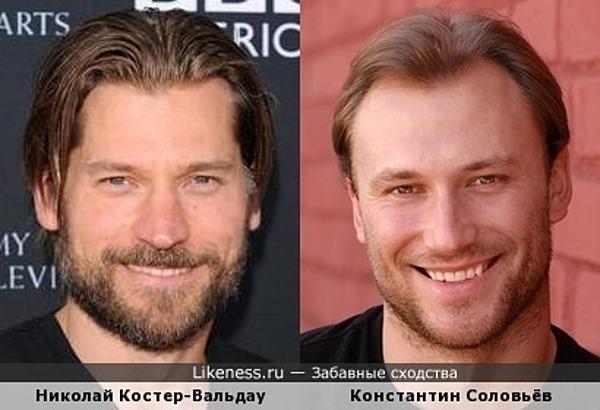 Николай Костер-Вальдау и Константин Соловьёв