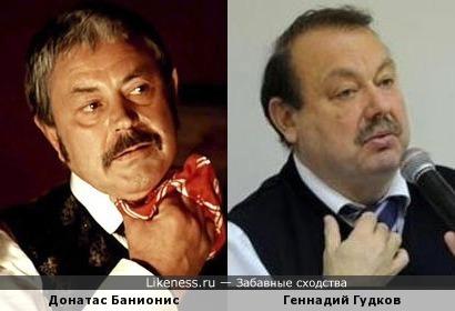 Донатас Банионис и Геннадий Гудков